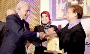 L'Oapam, présidée par S.A. la Princesse Lalla Lamia Solh, a contribué à faire des non-voyants des acteurs essentiels dans le développement durable
